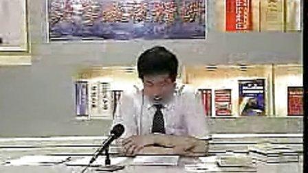 北大宪法学精讲(1)-2(流畅)