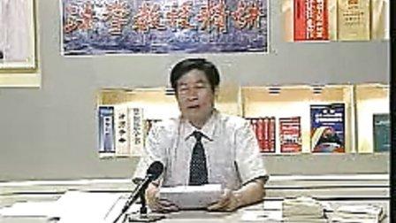 北大宪法学精讲(3)-1(流畅)