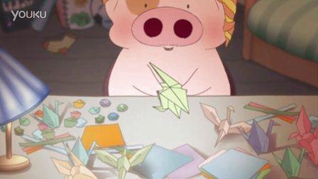日语0     2013母亲节  爱要漫动力 爱心动画说出你的爱