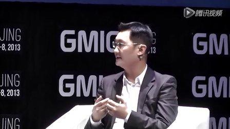 【移动互联网大会】访谈马化腾:微信承载了腾讯国际化的机会