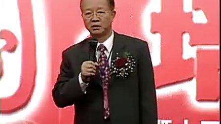 曾仕强《中国企业培训论坛谈如何实施中国式管理》上