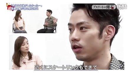 Daisuke Takahashi アスリートのkiseki 1_2