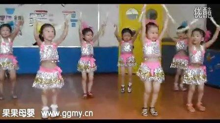 幼儿舞蹈 儿童舞蹈 《甩葱歌》 六一儿童节舞蹈 高清
