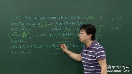 化学近三年命题特点--注重学科能力,回归教材知识