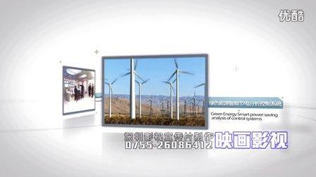 易思博 软件企业宣传片 高新科技宣传片