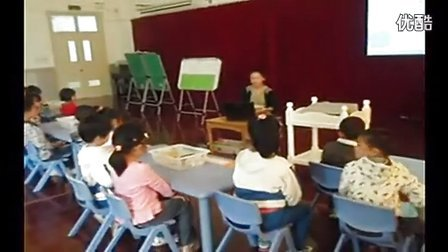 幼儿园大班优质课-食品保质期