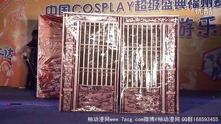 2013榕漫COSPLAY决赛-RT动漫社-真田十勇士