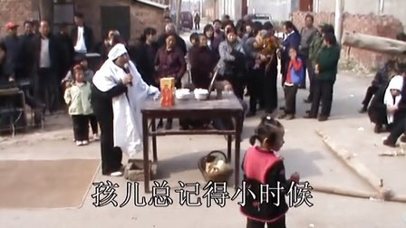 许昌农村老人办丧事拦棺哭灵,太感人了!