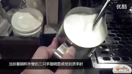 咖啡小憩:花式咖啡制作教程 拉花咖啡 蒸汽打奶泡