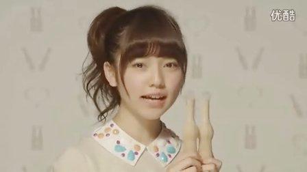 「转油管」AKB48と相性診断パピコ