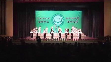 周立贞老师编导《江南之韵》