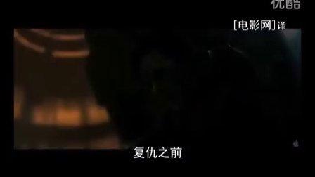 《星际迷航2 》 中文预告片