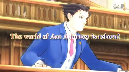 Phoenix_Wright_Ace_Attorney_-_Dual_Destinies_Trailer