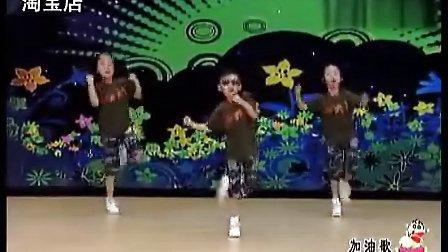 【好老师淘宝店】幼儿园舞蹈《加油歌》儿童舞蹈视频
