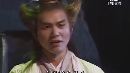 西游记张卫健版04