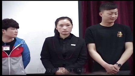 盘锦兴隆大厦火灾事故奖惩通报