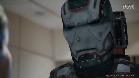 Iron Man 3 钢铁侠3 盔甲战衣特效