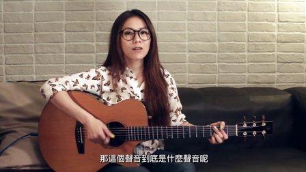蔡健雅 Tanya's 彈吧吉他小教室 - 第8課 右手的基本模式