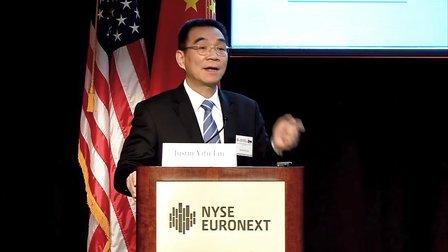 """NCUSCR-NYSE 2013中国经济论坛"" -林毅夫:中国经济的长远展望"