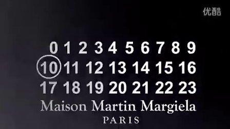 Maison Martin Margiela Paris Montpensier Homme