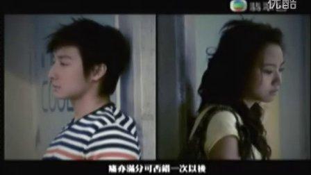 十分爱(MTV)b