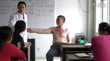 山东再就业培训班02-支气管炎、哮喘治疗-陈炳乐