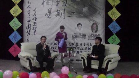 青岛科技大学《相约星期二》 宗成中  2013.5 (2)