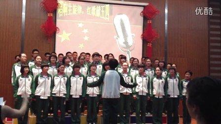 杭州东南中学合唱比赛初二(2)长江之歌