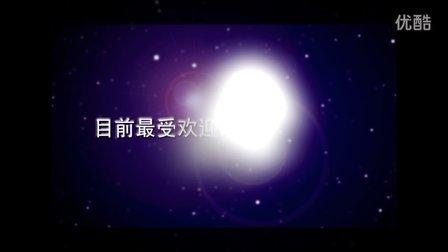 AE字幕大全