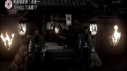 历史秘话#144新选组最强英雄!斋藤一~与松平容保的羁绊~