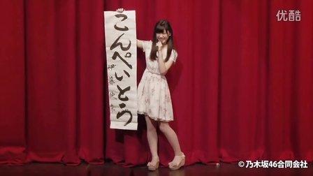 [乃木坂46] 伊藤純奈 14歳 Nogizaka46 Ito Junna