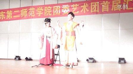 广东第二师范学院海珠校区话剧队《孔雀西南飞 2.0》第二幕