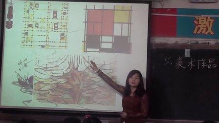 元氏 杜亚姣 2010013435 高一 美术 美术作品可以什么都不像吗