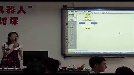 红外避障传感器的应用初二信息技术优质课视频