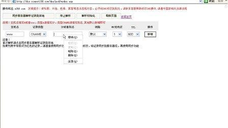 新手:网站建设与网页制作 详细建站教程