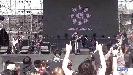 Nine Treasures 九宝乐队 - Nuutshai Chadal 神秘之力