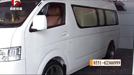 福田商务汽车携蒙派克S级E级两款新品强势登陆华中地区