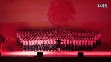 2013年福医大团歌大赛 11级七年制甲班 唱支山歌给党听 高清