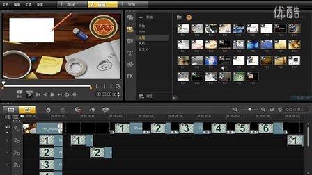 1 -会声会影 X5 即时项目视频教程