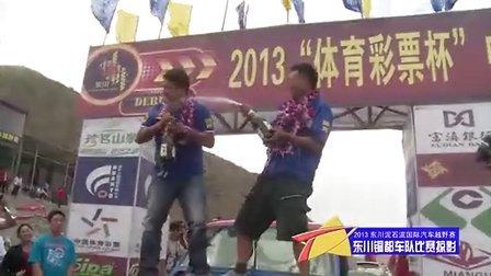 东川铜都车队