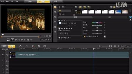 3 - 会声会影X5修改视频素材 - 会声会影实例