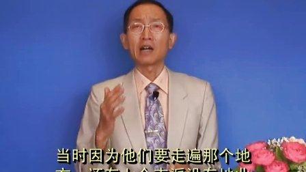 书十五-二十一 - 约书亚记生命查经(06) 程蒙恩福音视频