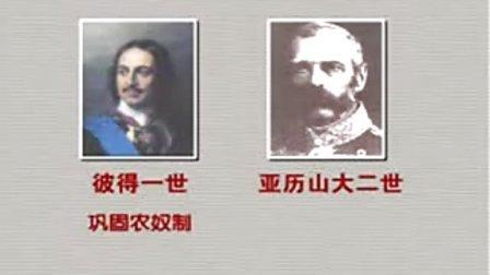 初中历史九年级-6.2.历史学习中的比较的主要内容