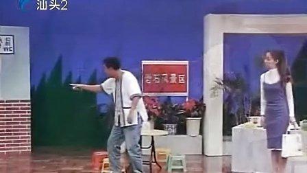 潮州小品 《六毛流氓》[高清] 555小品网
