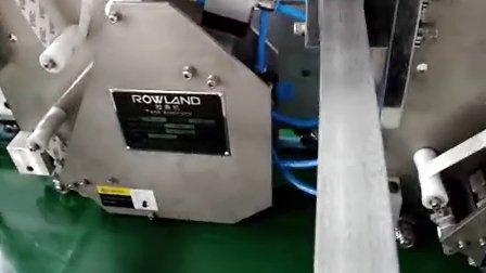 贴双面胶带机 RMT-1000