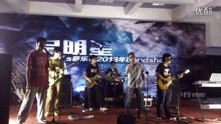 Beyond-Amani  不再犹豫BY 极乐乐队