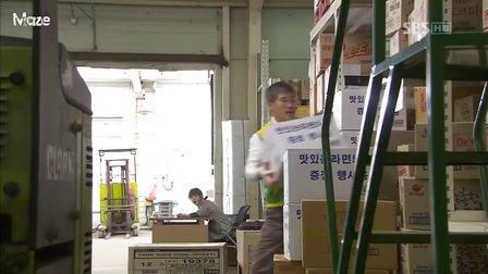 守护BOSS 16 韩语中字