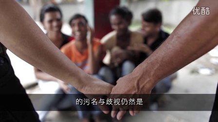 UNAIDS执行主任国际不再恐同日致辞