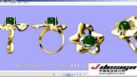JewelCAD视频教程(入门到精通--进阶篇)案例11-(花包玉戒指)