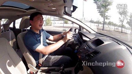 新车评网试驾2013款长安福特嘉年华